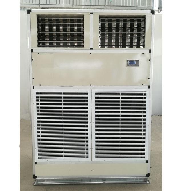 风冷直接蒸发式空调机组